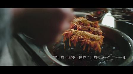 亿秒文化出品-公益广告《习惯》最新版