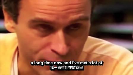 【国外戒色视频第十九期】:美国连环杀手临刑前对色情的控诉!