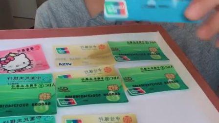 美食小吃货;可以吃的银行卡, 糯米纸做的, 创意小零食