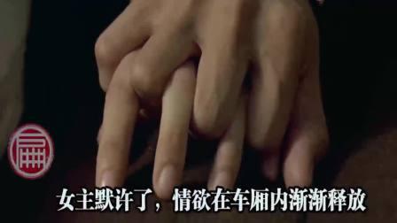 40岁中国老腊肉与15岁法国少女的情爱故事