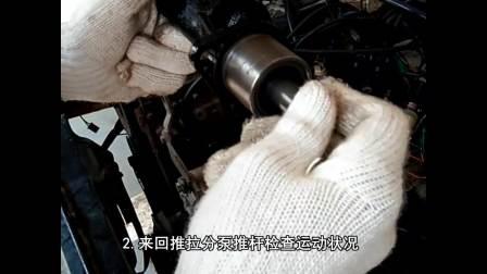 云南恒通汽修学校教学视频《离合器总泵更换》