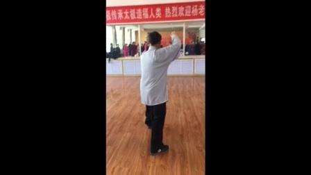 爱剪辑-天水市第二期杨式太极拳85式培训班教学剪辑之一……教学篇