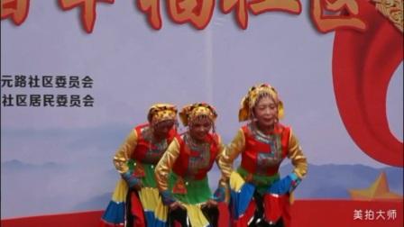 绵阳市游仙区文化馆送文化走进开元社区
