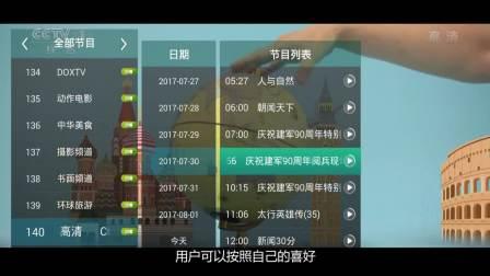 江西广电网络宣传片