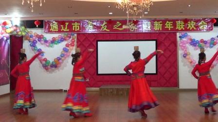 通辽市舞友之家新年联欢会蒙古族舞蹈顶碗2018.2.4.摄影:彭福森