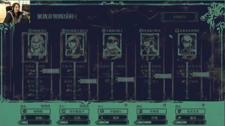 【迷雾岛】克苏鲁教团模拟器 教团团员都是二五仔啊!