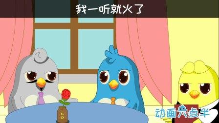 最低消费#易号刘动漫#之#动画六点半#