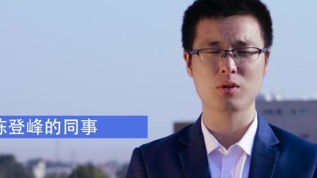 安徽电信工程公司交付先进人物陈登峰