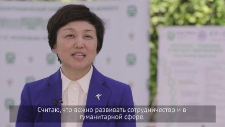 清华大学陈旭教授成为圣彼得堡彼得大帝理工大学荣誉博士