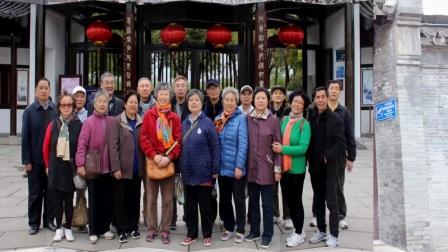 大学同学47年后相聚扬州烟花三月
