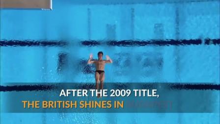 跳水神童戴利历经8年,再次夺冠世锦赛10米台