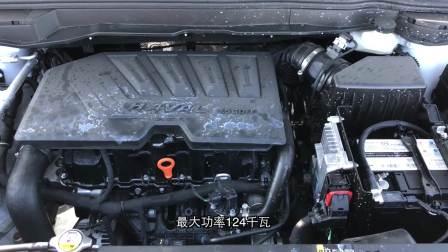 """早安汽车   02月06日-新哈弗H6 Coupe,冰上复制""""F1赛道"""""""