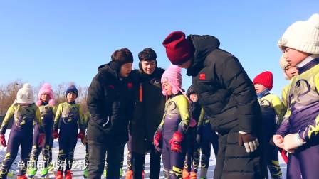 《濛主驾到》第一集:冰场上寻找儿时的回忆