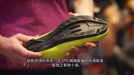 动感单车-骑行鞋