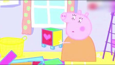 小猪佩琪心爱的玩具柜还有这样的一段故事