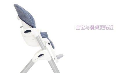 梦奇2in1儿童餐椅