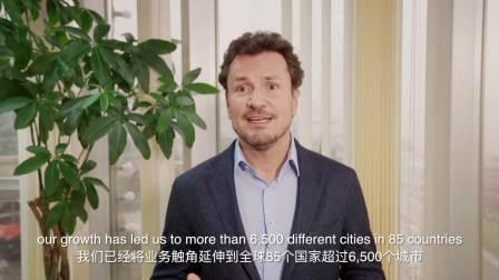 Sebastian's CNY speech