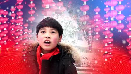 义乌外国语学校403班新年送祝福