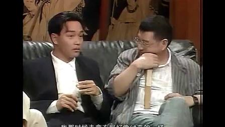 张国荣  《今夜不设防》(粤语中文字幕)_高清_标清_3