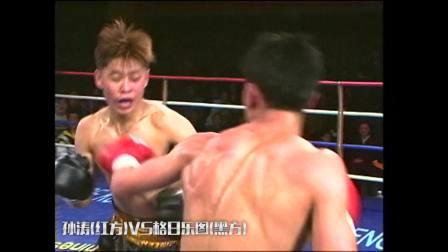 他是十年前65公斤级王者!亮剑江湖,哥拼的就是意志力!