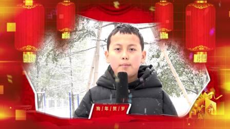义乌外国语学校404班新年送祝福
