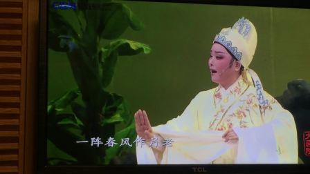 血手印-花园会 阮建绒 王杭娟