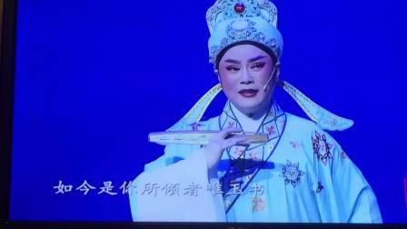 盘妻索妻-荷亭 萧雅 徐柳飞
