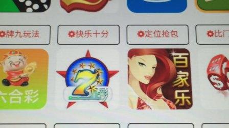 猜[资讯]加ASQ119119微信红包尾数控制。?苹果安卓,通用哈哈麻将作弊器手机斗牛牛辅助棋牌游戏