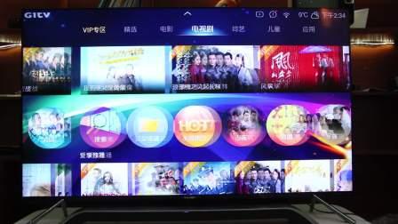 夏普LCD-60SU870A电视系统操作界面