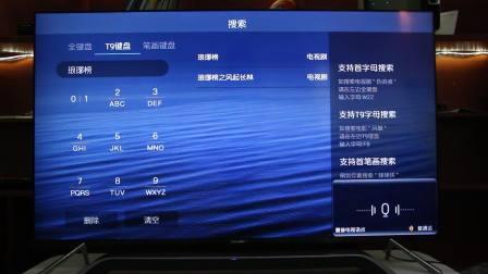 夏普LCD-60SU870A电视智能语音体验