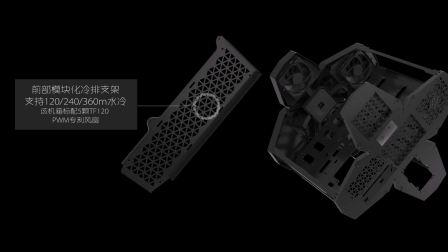 玩家风暴Quadstellar空间站宣传视频