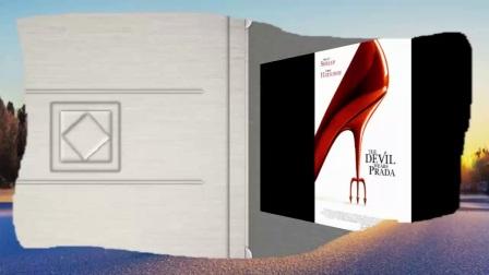 《穿普拉达的女王》:脚踩时尚,教你成为一个精致的女孩