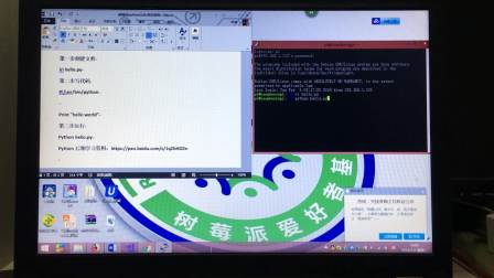 (树莓派从0开始学)树莓派上用python和C语言编程教程