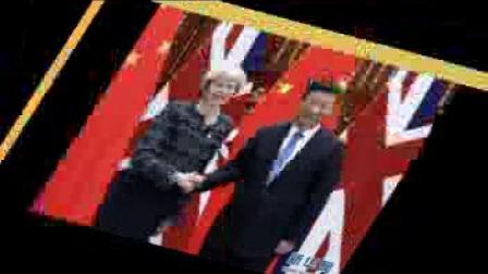 """英首相访华:中英在抓住""""黄金时代""""历史机遇"""