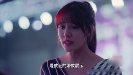 《恋爱先生》卫视预告第6版180206:邹北业敷衍的态度惹女友生气