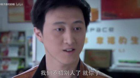 【陈赫】老爸的爱情32  冷雷雷cut