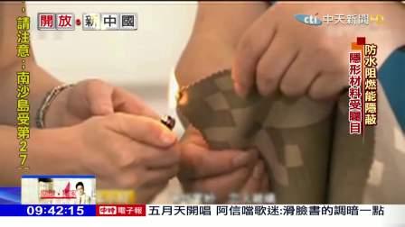 開放新中國完整版 開放二胎一年 1786萬新生兒報到
