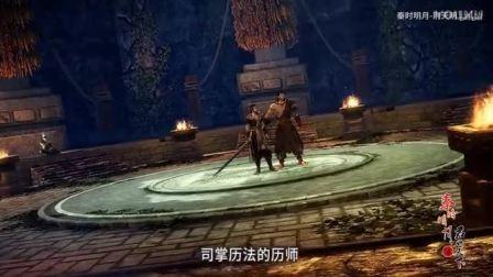 人物出场篇(68)-兵主、历师、药王、谷神、禹徒、弦宗