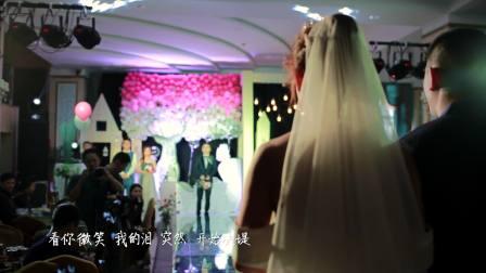 我的小婚礼