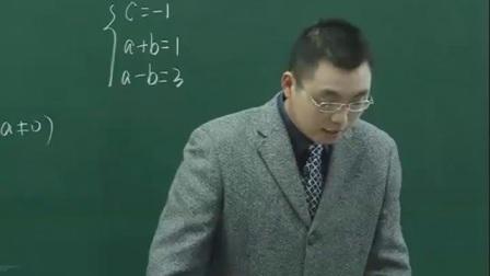 鲁教版九年级数学上册第二章第6课《确定二次函数的表达式》