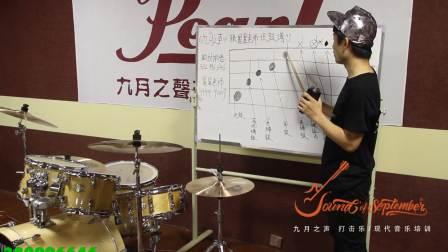 小鼓与大鼓组合练习架子鼓教学, 爵士鼓教学鼓手老师教你学打鼓_简单学架子鼓教学