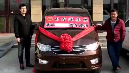 18提:2018年2月7日正鑫源汽车销售服务集团(半价购车)成功提取五菱宏光S一辆