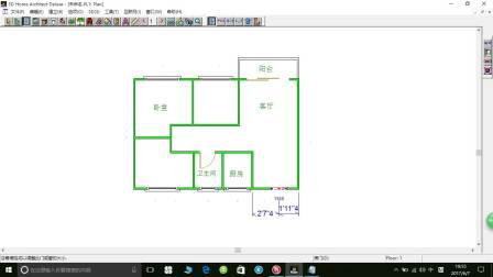 3D Home 户型图绘制