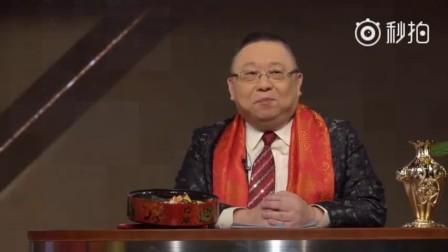 _盖鸣晖_凤凰卫视《_樂天知命李居明_ 》狗年新春特別節目預告_