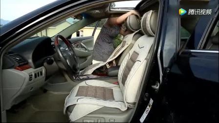 汽车小技巧! 买了丰田凯美瑞二手车, 教大家安装汽车坐垫
