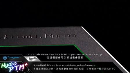 全汉水冷电源 HydroPTM+ Pro Mod Yong-Un Kim