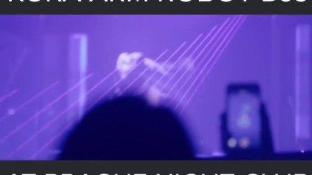 KUKA机器人 化身夜店DJ