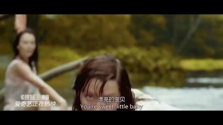 逃狱三王(片段)你确定这三个妹子不是狐狸精变的吗