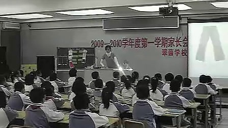 《unit6ourfashionshow》陈老师优质课案例教学实录