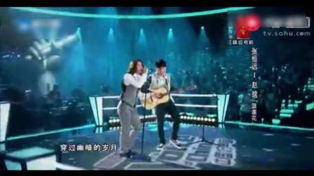 中国好声音史上最强的一组选手, 把汪峰, 那英都唱嗨翻啦
